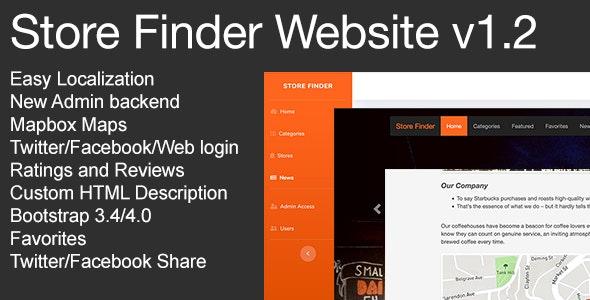 Store Finder Admin + Website v1.2 - CodeCanyon Item for Sale