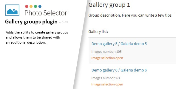 Gallery groups plugin for Photo Selector - CodeCanyon Item for Sale