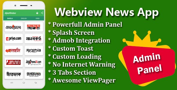 WebView Android News App With Admin Panel