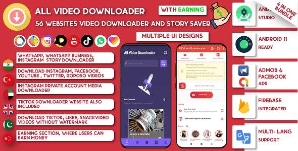 All Video Downloader & Story Saver v4.9 – 56 Websites Earning-Snackvideo, Whatsapp, Tiktok, Instagram, FB