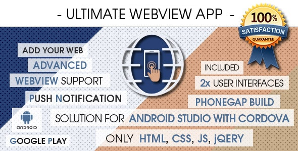 Ultimate Webview App - Android [ 2021 Edition ] - CodeCanyon Item for Sale