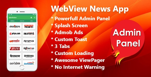 WebView Android News App With Admin Panel - CodeCanyon Item for Sale