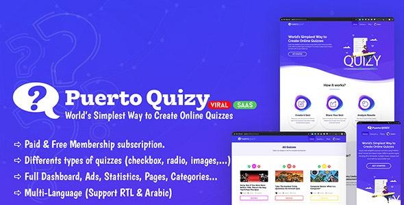 Puerto Quizy - Premium Quiz Builder Script SAAS