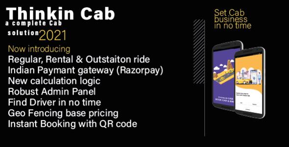 Thinkin Cab & Bike | book Car, Bike & auto | full custom Code