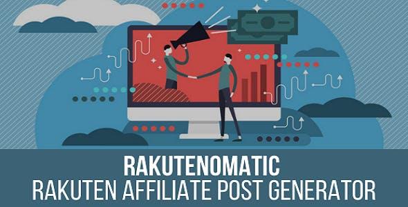 Rakutenomatic - Rakuten Affiliate Network Plugin