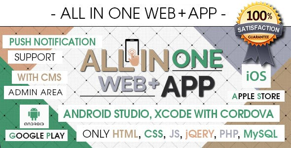 All In One Web+ App - Android & iOS [ 4 in 1 - 2021 Edition ]