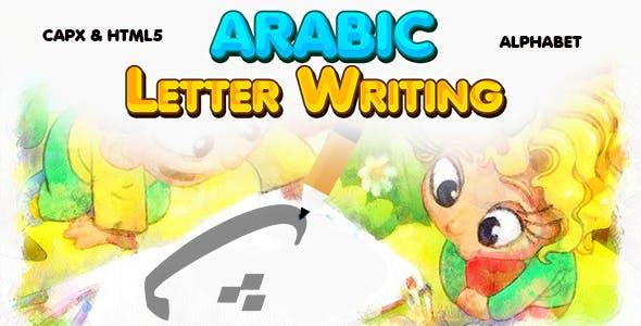 Arabic Letter Writing (CAPX | HTML5 | Cordova) Kids Educational Game
