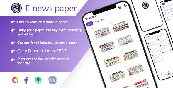 Daily News Paper - ePaper App - Android pdf Newspaper App  + Facebook Audience Network