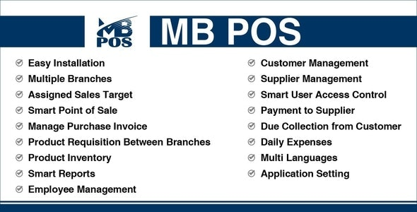 MB POS Inventory & Stock Management System - CodeCanyon Item for Sale
