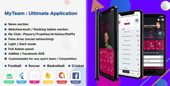 My Team - Soccer - Football - Cricket - Sport Application