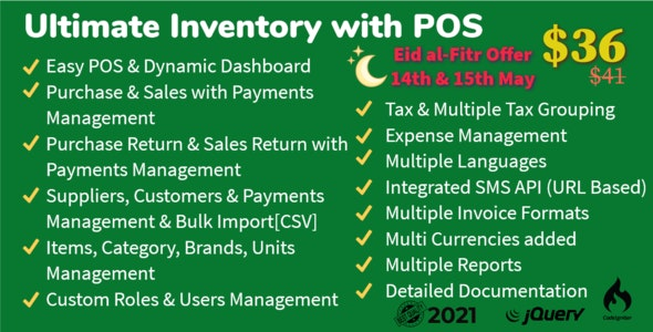 Ultimate Inventory with POS - CodeCanyon Item for Sale