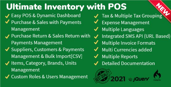 Ultimate Inventory with POS