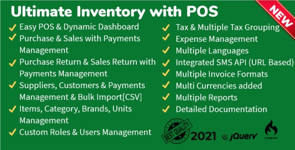 Ultimate Inventory with POS v1.8