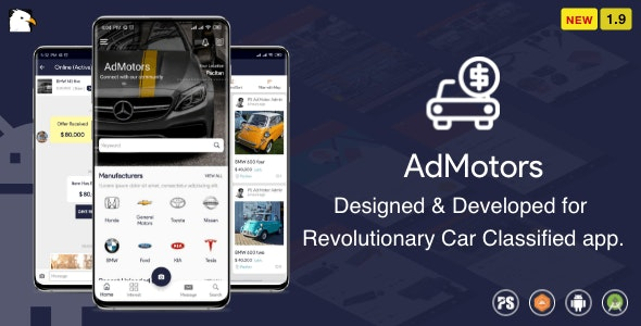 AdMotors For Car Classified BuySell Android App with Chat ( 1.9 ) - CodeCanyon Item for Sale