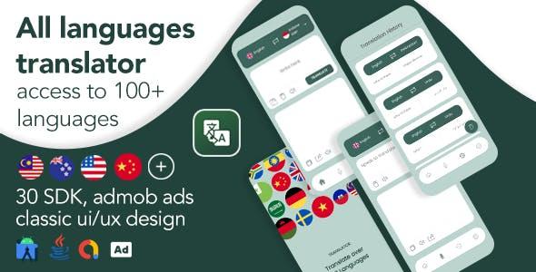 Language Translator App - Android Multi Language Translation App