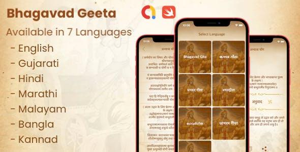 Bhagavad Gita - All Language | Android & iOS with adMob integrate.