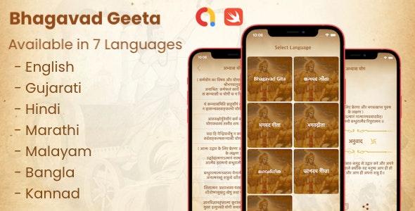 Bhagavad Gita - All Language - CodeCanyon Item for Sale