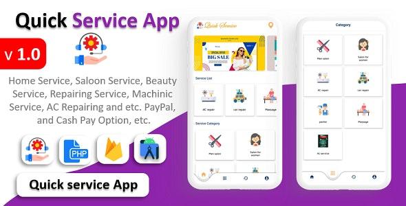 Quick Service App v1.0