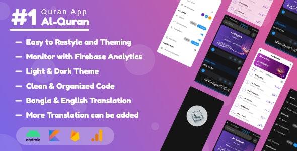 Al-Quran v1.0 – Fox App Build with Kotlin and Java