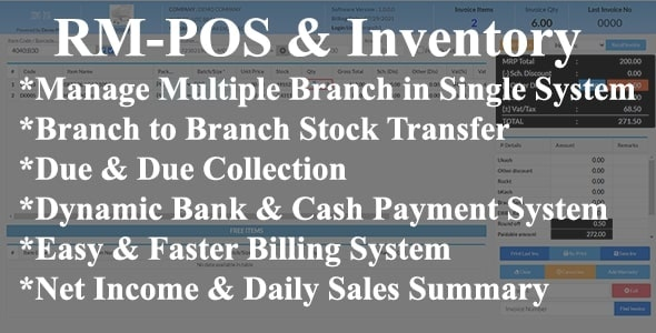 RM POS & INVENTORY - CodeCanyon Item for Sale