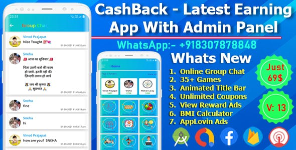 CashBack - Latest Earning App With Admin Panel