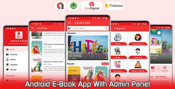 Android E-Book App - Admin Panel - Admob & FAN