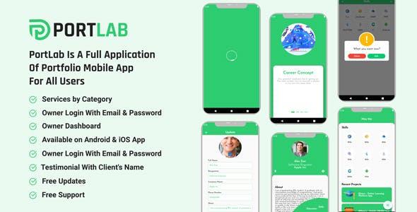 PortLab - Portfolio Mobile App