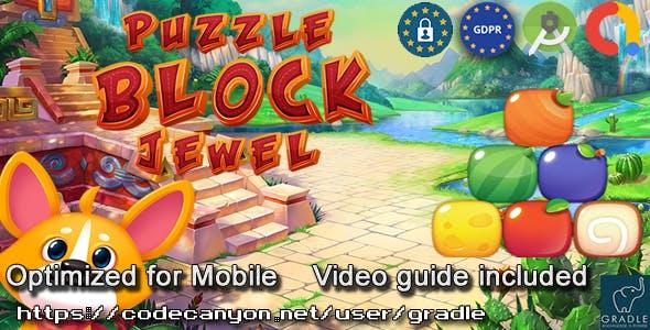 Puzzle Block Jewel V6 (Admob + GDPR + Android Studio)
