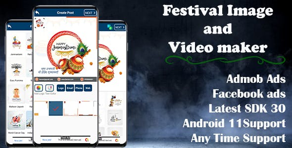 BrandSpot365 and Festival Banner Post clone(Android 11 and SDK 30)
