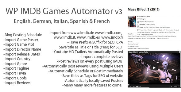 IMDB Wordpress Games Automator