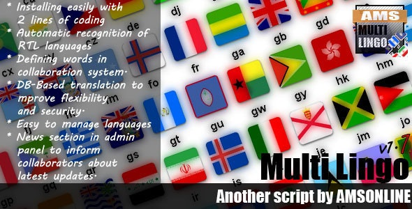 Multi Lingo - CodeCanyon Item for Sale
