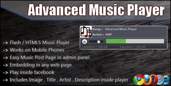 Advanced Music Player - WordPress plugin