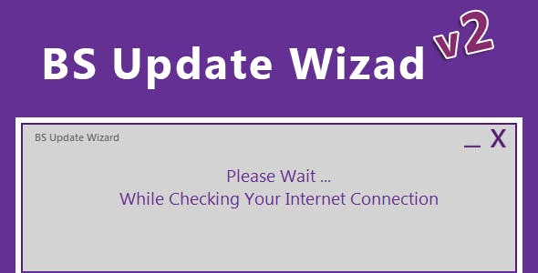 BS Update Wizard
