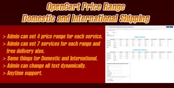 opencart price range domestic and international - CodeCanyon Item for Sale