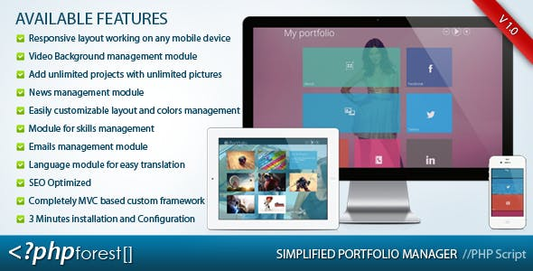 Simplified Portfolio Manager