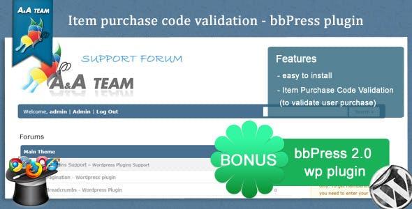 Item Purchase Code Validation - bbPress Plugin