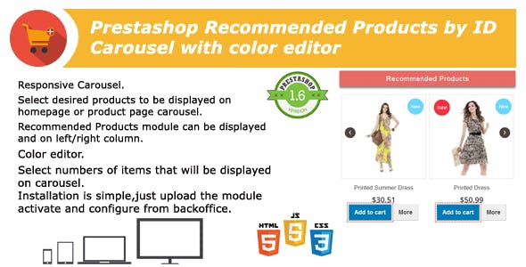 Prestashop Recommended Products by ID module